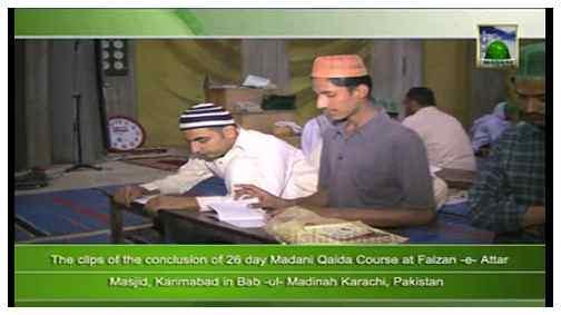 Madani News English - 04 Jumadi ul Awwal - 17 March