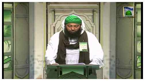 Madani News English - 05 Jumadi ul Awwal - 18 March