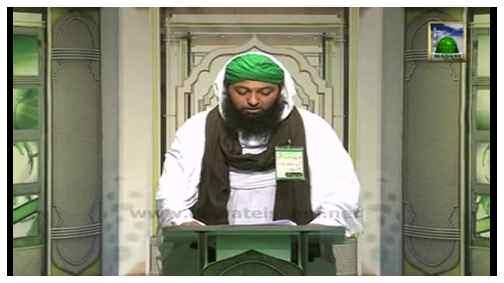 Madani News English - 05 Jumadi ul Awwal - 18 March