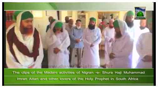 Madani News English - 06 Jumadi ul Awwal - 19 March