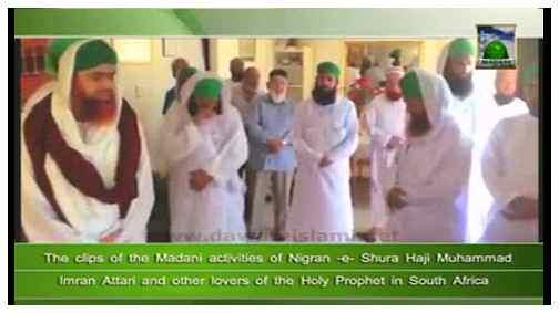 Madani News English - 06 Jumadi ul Awwal - 19 March