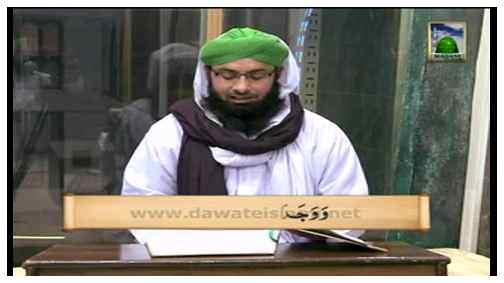 Madani Muzakra - Jahaiz Mangna Kaisa ?