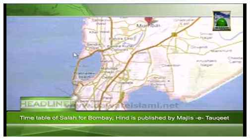 Madani News English - 08 Jumadi ul Awwal - 21 March