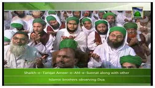Madani News English - 09 Jumadi ul Awwal - 22 March
