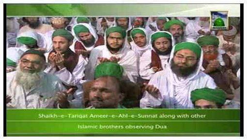 Madani News English - 09 Jumadi ul Awwal - 22 March