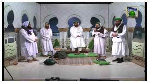 Mustafa Jan e Rahmat Pe Lakhon Salam(Special Salam)