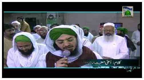 Mustafa Jan e Rahmat Pe Lakhon Salam(Special Salam2)