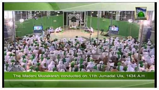 Madani News English - 11 Jumadi ul Awwal - 24 March