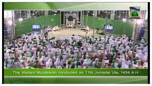 Madani News English - 11 Jumadi ul Awwal - 24 March