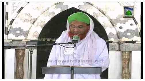 Eman Ki Shakhain(Ep:59) - Ahl e Bait Ki Sakhawat