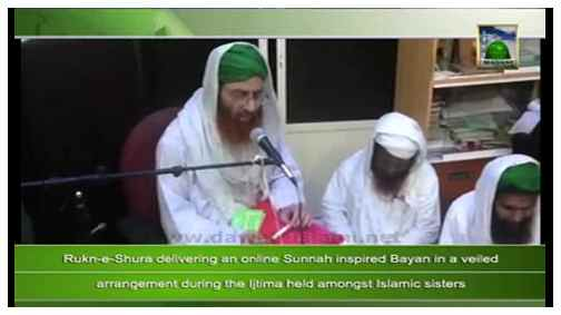 Madani News English - 15 Jumadi ul Awwal - 28 March