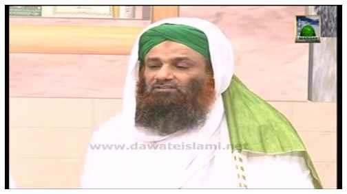 Madani Mukalima(Ep:15) - Islam Main Jadoo Ki Haqiqat