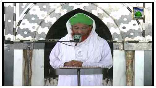 Eman Ki Shakhain(Ep:60) - Islam Main Rawa Dari Ki Ahmiyat
