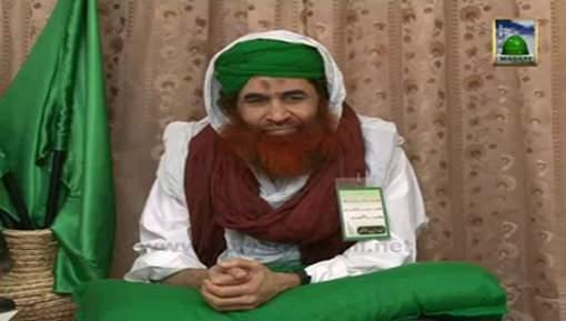 Madani Muzakra - Qabool e Islam