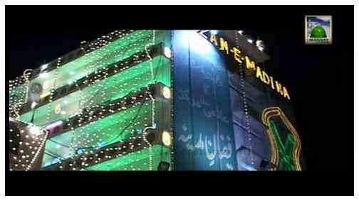 Package Madani Qafla -Dhaka - Muhammad Pur- Bangladesh