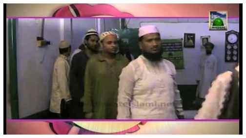 Package Madani Qafla - Bangladesh