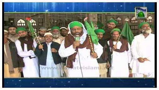 Package Madani Qafla - Babul Madina Karachi - Rabi Ul Noor 1434