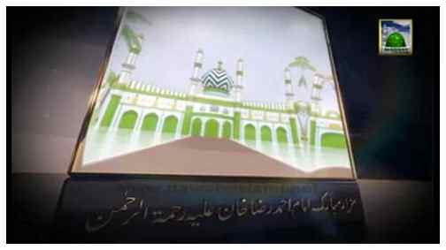 ALLAH Walon Ki Batain(Ep:06) Part 2 - Firoon Q Gharaq Hoa