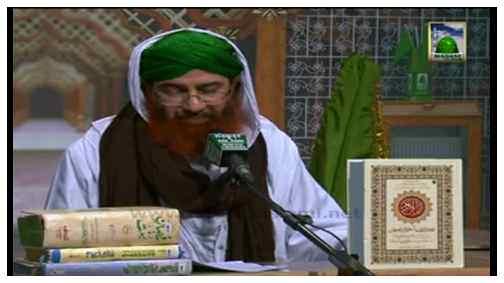 Faizan-e-Sahabiyat(Ep:65) - Umay Salma ka Ilmi Maqam