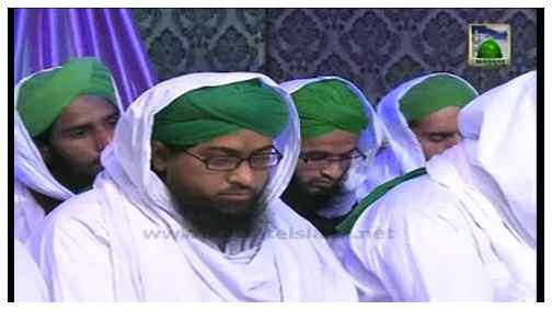 Ho Bayan Kis Say Tumhari Shan o Azmat Ya Rasool ﷺ