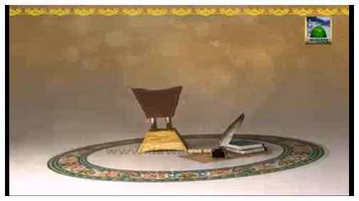 Kuch Aisa Karday Meray Kirdigar Ankhon Main