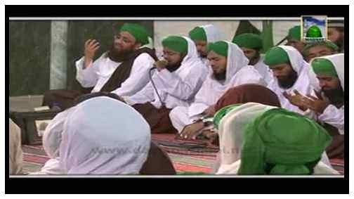 Phir Utha Walwala e Yad e Mugheelan e Arab