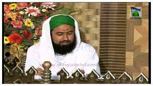 Dar-ul-Ifta Ahlesunnat(Ep:236) - Namaz Kay Ahkam - Tayyamum - Ghar Main Namaz Parhna