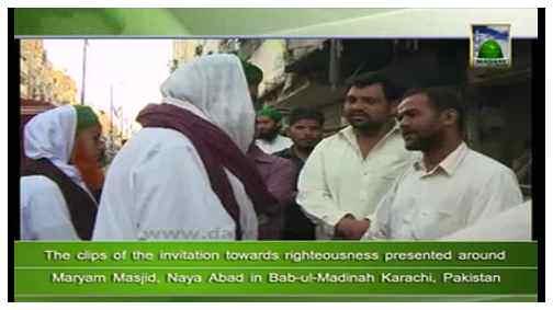 Madani News English - 26 Jumadi ul Awwal - 08 April