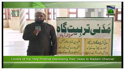 Madani News English - 24 Jumadi ul Awwal - 06 April