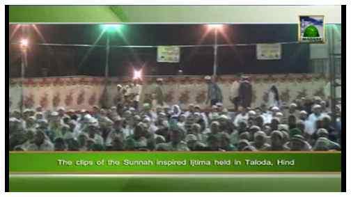 Madani News English - 27 Jumadi ul Awwal - 09 April