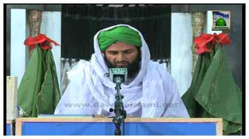Munajat-e-Iftar(Ep:163)