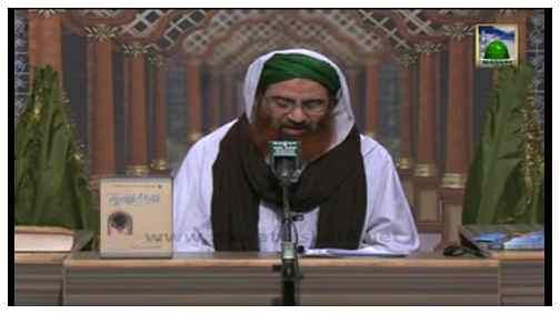 Faizan-e-Sahabiyat Ep 66 - Seerat e Um e Salma