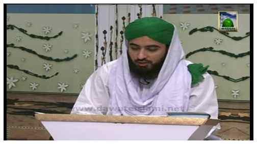 ALLAH Walon Ki Batain(Ep:07) Part 1 - Hazrat Moosa ki Hazrat Khizir say Mulaqat
