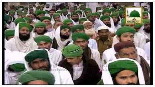 Madani Muzakra - Bin Mangay Mashwara Dena