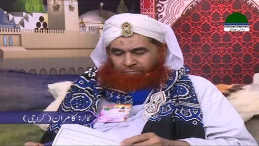 Madani Muzakra - Imam Kaisa Ho ?