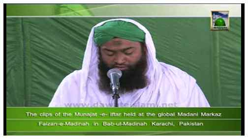 Madani News English - 05 Jumadi ul Aakhir - 16 April