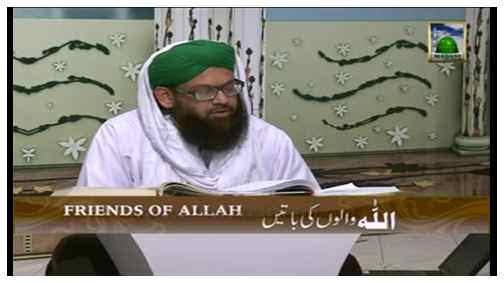 ALLAH Walon Ki Batain(Ep:07) Part 2 - Hazrat Moosa ki Hazrat Khizir say Mulaqat