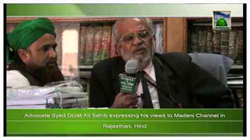 Madani News English - 11 Jumadi ul Aakhir - 22 April