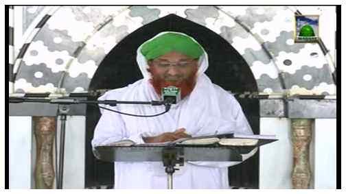 Eman Ki Shakhain(Ep:64) - Aala Hazrat ki Sadaat Karam say Muhabbat