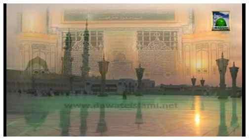 Ameer e AhleSunnat Kay Madani Phool(Ep:09) - Suwalan Jawaban