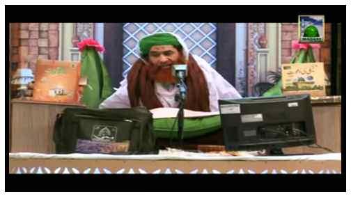 Ameer e AhleSunnat Kay Madani Phool(Ep:10) - Suwalan Jawaban - Pan Gutkay k Nuqsanat