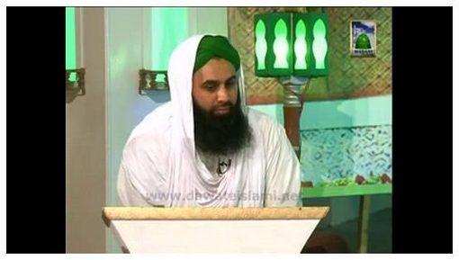 Blessings Of Ghaus e Aazam(Ep:08) - Seerat-e-Ghous-e-Azam
