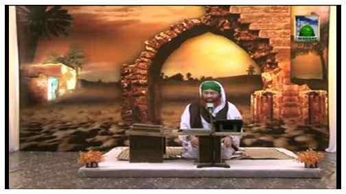 Hamain Darna Chahiye(EP:01) - ALLAH ka Dar - Khauf e Khuda