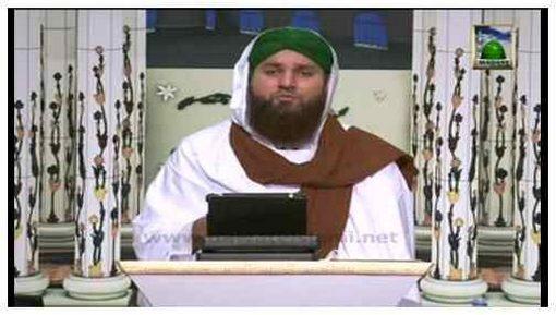 ALLAH Walon Ki Batain(Ep:08) Part 1 - Wilayat Kisay Kehtay Hain - Wilayat Ki Aqsam