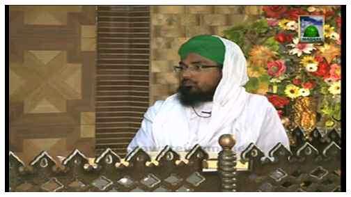 Dar-ul-Ifta Ahlesunnat(Ep:240) - Maal Girvi Rakhnay Kay Ahkam Part 2