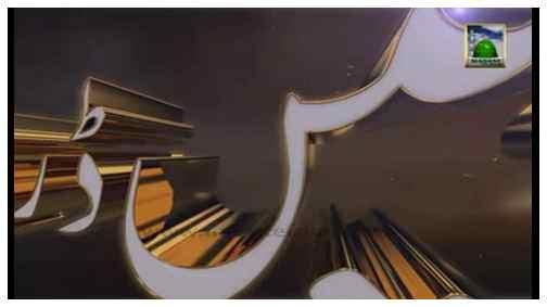 Hamain Darna Chahiye(EP:02) - Zahiri Aur Batini Gunnah