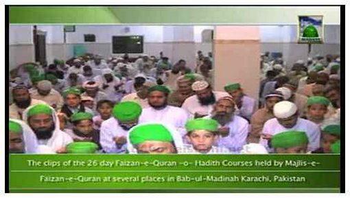 Madani News English - 23 Jumadi ul Aakhir - 04 May