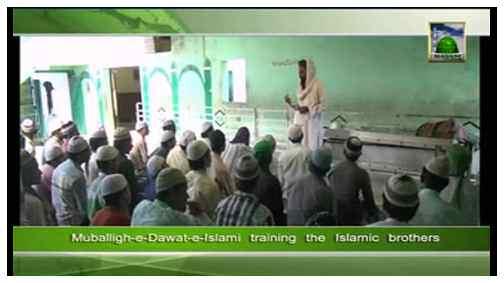 Madani News English - 24 Jumadi ul Aakhir - 05 May