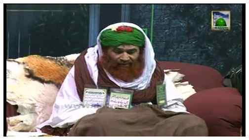 Ameer e AhleSunnat Kay Madani Phool(Ep:11) - Suwalan Jawaban