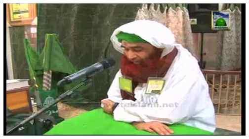 Shan e Ameer e Ahlesunnat دامت برکاتہم العالیہ